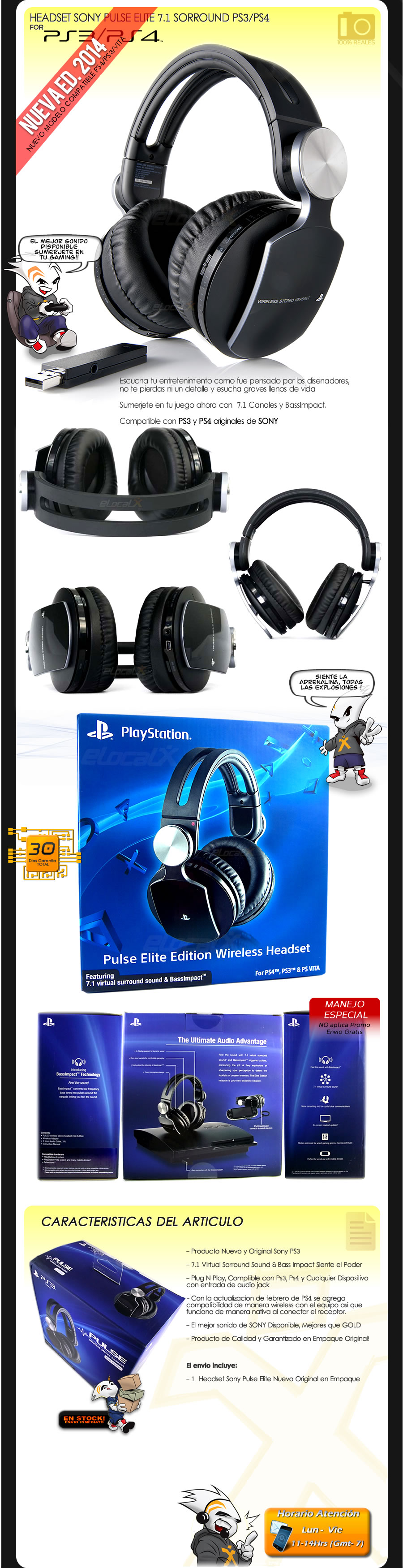 upc 711719258735 buy sony ps3 pulse wireless headset elite edition  711719258735 learn about sony xperia upc lookup, find upc